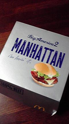 マンハッタンバーガー